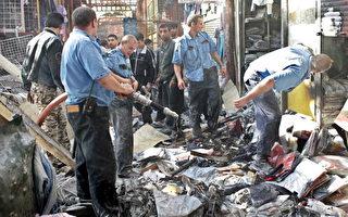 莫斯科最大批發商場發生大爆炸