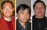焦國標(左)、魯德成(中)、高智晟(右)