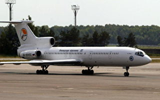 俄客機墜毀烏克蘭東部 機上搭載170人