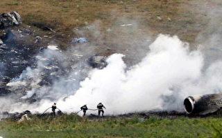 俄羅斯調查墜機事件 懷疑客機違反安全規定