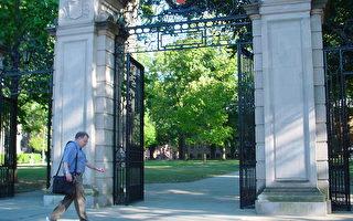 普林斯頓大學列全美大學排行榜榜首