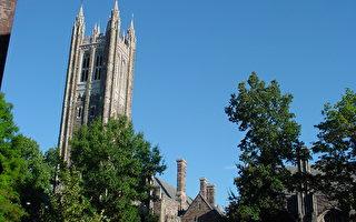 從美國這十所大學畢業 起薪超6.5萬美元