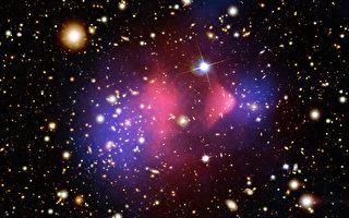 科学家提供直接证据 暗物质存在