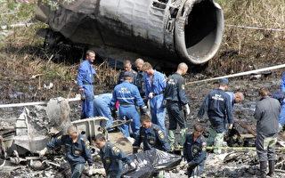 組圖:俄客機疑遭雷劈墜地爆炸