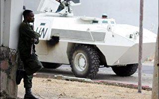 聯合國部隊在剛果金夏沙監督停火協議