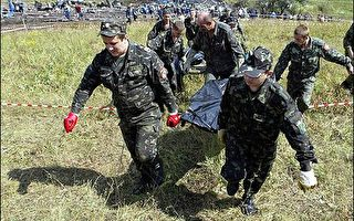 俄失事飞机调查人员完成所有遗骸搜寻工作