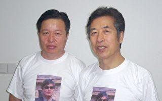 人权组织紧急呼吁营救高智晟