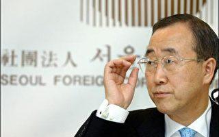 北韩邻国警告平壤核子试爆将会有严重后果