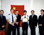 申文傑(左四)在美國接受飛行培訓證書。目前申文傑因修煉法輪功被判刑五年,未婚妻被迫害致死。(明慧網)