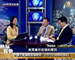 中共秘密抓捕了著名人權律師高智晟先生的內幕和袁勝事件之間到底有什麼內在聯繫?(圖:新唐人電視台)