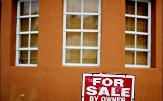 美國未來經濟成長趨走顛簸
