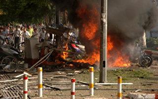 土耳其连环爆炸27人伤