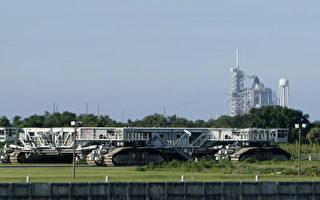 飓风将至 亚特兰提斯号太空梭取消升空