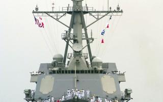 最先進防導軍艦 進入日本美軍基地