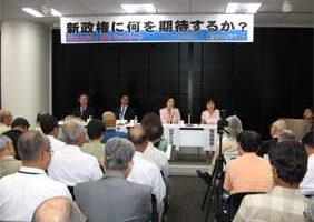 日参众议员吁政府 向中国人权发声
