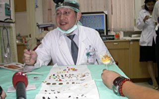 嘉義耳鼻喉科醫師夾出四百多根魚刺