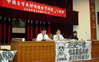 """中国倾销""""毒木材""""威胁健康与业者生存权"""