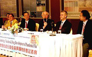 台法合办禽流感及新兴病毒研讨会