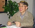 北京愛知行研究所原負責人胡佳。法新社照片