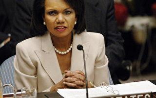 福布斯: 全球最具影响力女性排行榜