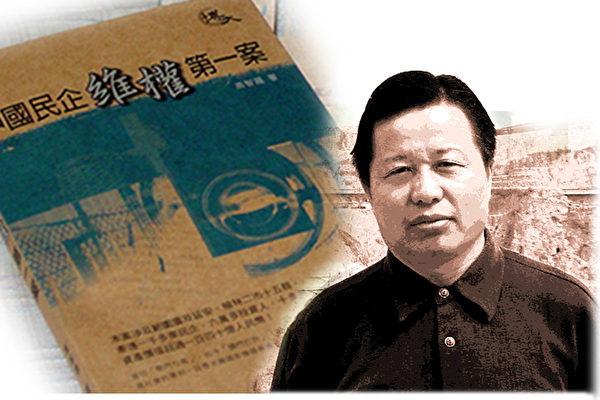 高贵的人格 超凡的勇气——记人权律师高智晟(上)
