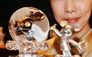 圖片新聞:世界最昂貴的米老鼠紀念品