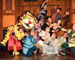 武松打虎舞台劇  兼具傳統趣味