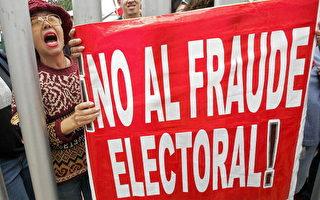 賈德隆當選墨西哥總統 對手誓言抗爭到底