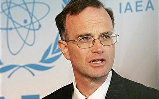 美国:伊朗提炼浓缩铀受罚时刻来临