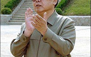 美國首席談判代表希爾:與北韓談判前景欠佳
