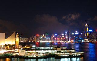 全球经济自由度评比  香港蝉联冠军