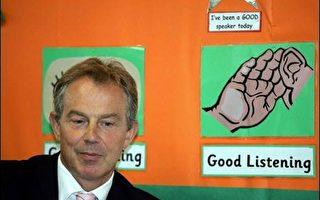 布萊爾雖保証下台  英國工黨內爭未歇