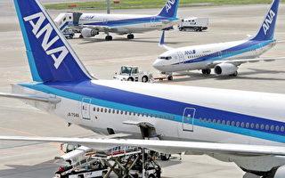日本全日空來年將設廉價航空公司