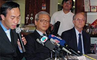 港法律界簽名聲援何俊仁