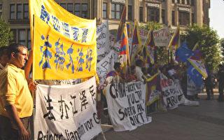 溫家寶抵漢堡 人權組織抗議中共迫害