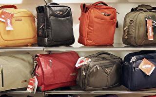 旅行中 如何防止行李丢失、被盗、损坏