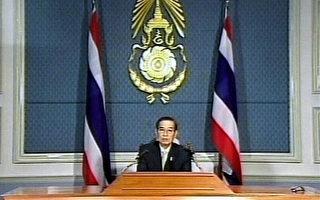 泰國政變軍隊宣佈已推翻他信總理