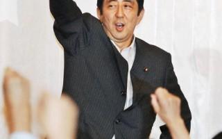 快讯:安倍晋三赢得日本大选