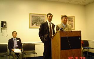 魏京生基金會在美國會舉行亞洲民主領袖會議