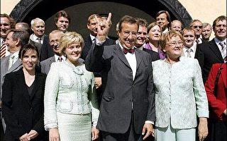 愛沙尼亞選舉人團集會以選出下任總統
