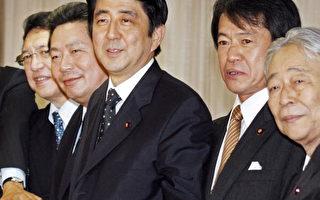 安倍出任日本新首相 新内阁今启动