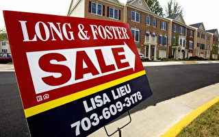 待售房屋增加 美國八月房價又降溫