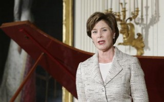 美第一夫人劳拉主持主启动全球文化倡议项目