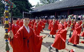 韓國盛行祭孔大典 儒教道德古今不衰