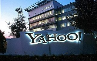Verizon擬30億美元競購雅虎核心業務