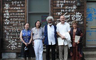 东西文化互为辉映 匹兹堡大型爵士乐诗歌会