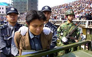 BBC報導中國器官交易 採訪法輪功學員