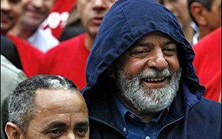 对连任充满信心 巴西总统鲁拉投票前访老同事