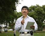 """全球退党服务中心主任高大维博士在声援""""三退""""大潮集会上演讲。(大纪元图片)"""
