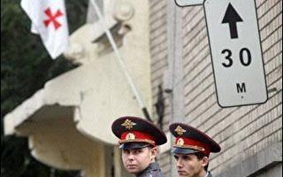 传乔治亚逮捕之俄罗斯间谍将送回莫斯科